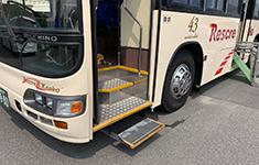 リフト付き送迎バス5
